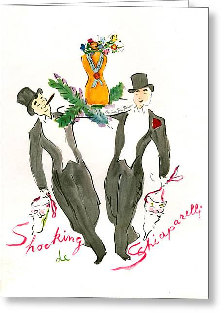 Black Tie Greeting Cards - 1940s Usa Schiaparelli Magazine Advert Greeting Card by The Advertising Archives