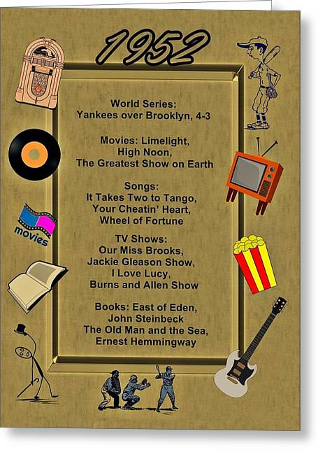 1952 Movies Greeting Cards - 1952 Great Events  Greeting Card by Movie Poster Prints