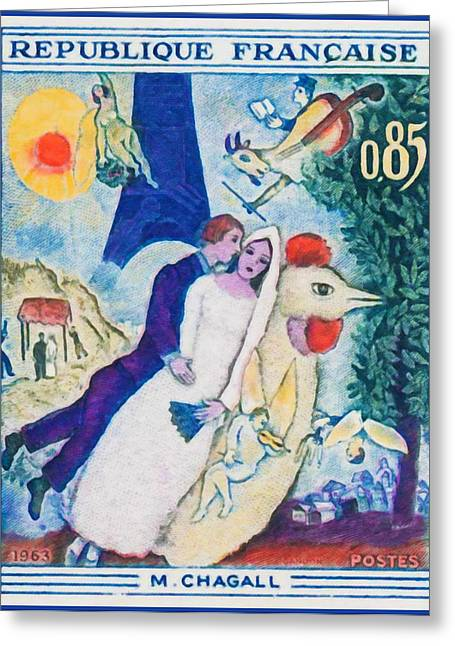 """france Poster"" Greeting Cards - 1963 M. Chagall Greeting Card by Lanjee Chee"