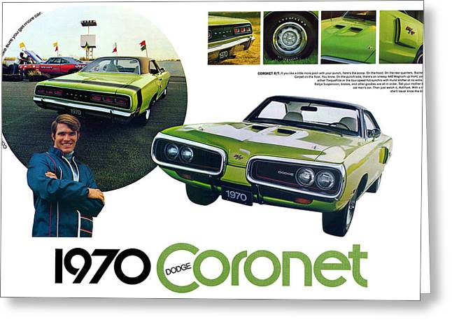 Dodge Coronet Super Bee Greeting Cards - 1970 Dodge Coronet R/T Greeting Card by Digital Repro Depot