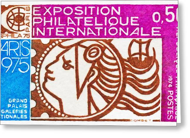 Rosette Paintings Greeting Cards - 1974 INTERNATIONAL PHILATELIC EXHIBITION Arphila 75 PARIS 1975 GRAND NATIONAL PALACE AND GALLERIES Greeting Card by Lanjee Chee