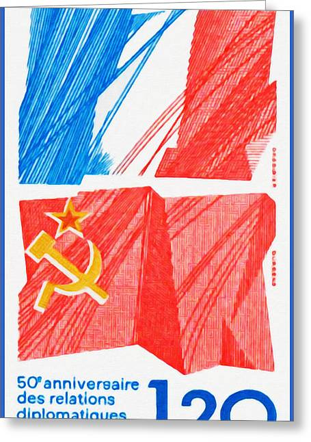 """france Poster"" Greeting Cards - 1975 50th anniversary of diplomatic relations USSR FRANCE Greeting Card by Lanjee Chee"