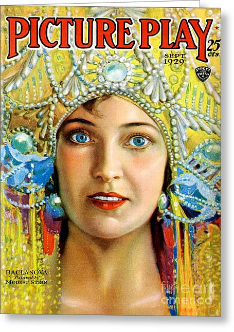 Stein Greeting Cards - 1920s Usa Picture Play Magazine Cover Greeting Card by The Advertising Archives