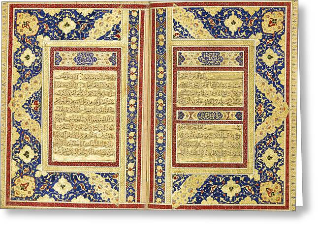 Jihad Greeting Cards - An Illuminated Quran Greeting Card by Celestial Images