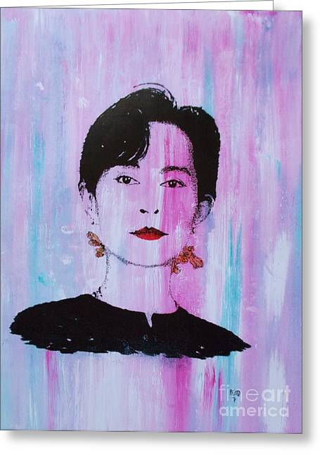 Human Rights Greeting Cards - Aung San Suu Kyi Greeting Card by Roberto Prusso