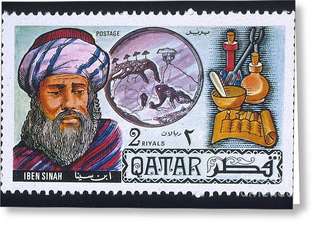11th Doctor Greeting Cards - Avicenna, (ibn-sina) Greeting Card by Granger