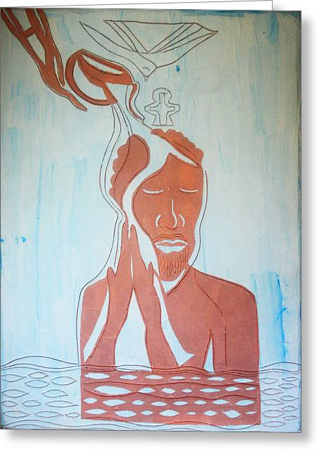 African Ceramics Greeting Cards - Baptism of the Lord Jesus Greeting Card by Gloria Ssali