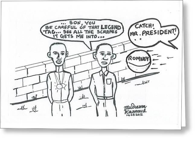 President Of America Drawings Greeting Cards - Barack Obama And Usain Bolt Cartoon Greeting Card by Mudiama Kammoh