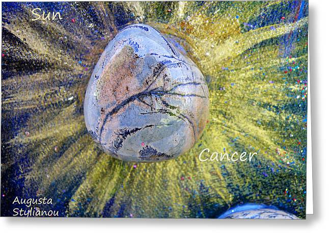 Barack Greeting Cards - Barack Obama Sun Greeting Card by Augusta Stylianou