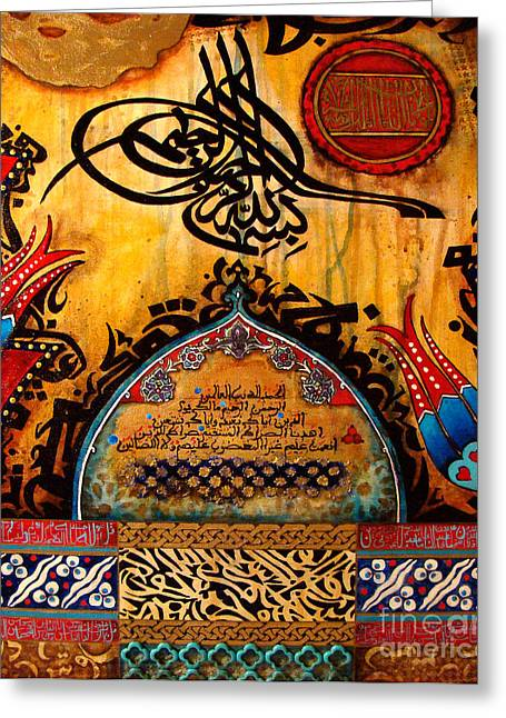 Calligraphy Print Mixed Media Greeting Cards - Bismillah Greeting Card by Afshan Ali