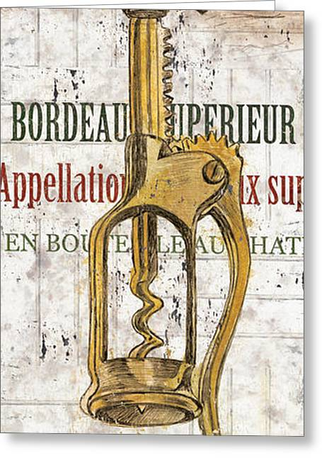 Beverage Greeting Cards - Bordeaux Blanc 2 Greeting Card by Debbie DeWitt
