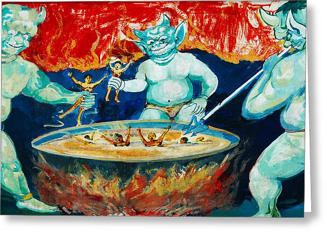 Religious Artwork Photographs Greeting Cards - Buddhist Hell Greeting Card by RicardMN Photography