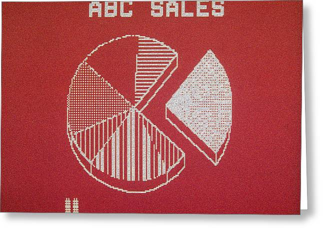 1983 Greeting Cards - BUSINESS SOFTWARE, c1983 Greeting Card by Granger