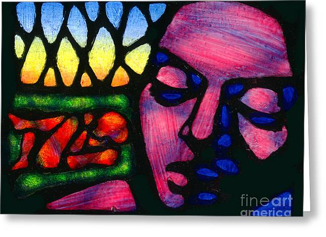 Glass Reflecting Paintings Greeting Cards - Cain and Abel Greeting Card by David Azzarello