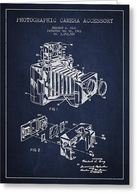 Famous Photographers Digital Greeting Cards - Camera Patent Drawing From 1963 Greeting Card by Aged Pixel