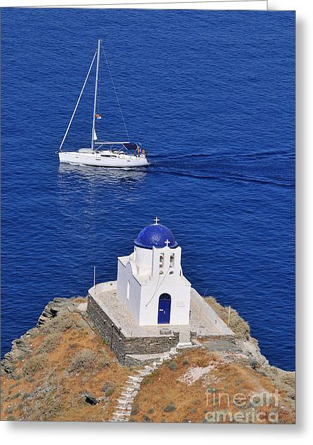 Chapel In Sifnos Island Greeting Card by George Atsametakis