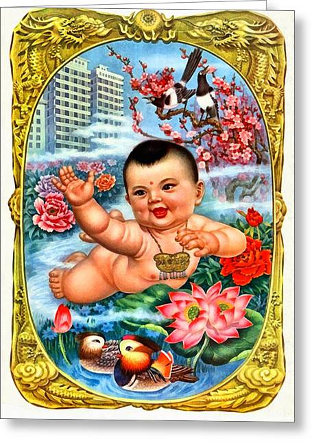 New Year Greeting Cards - Chinese Card  Greeting Card by Victor Gladkiy
