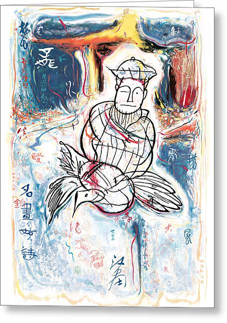 Folk Mixed Media Greeting Cards - Chinese Folk Stylised Pop Art Drawing Poster Greeting Card by Kim Wang