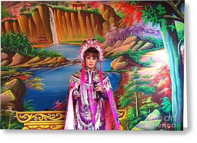 Chinese Opera Performance Greeting Card by Yali Shi