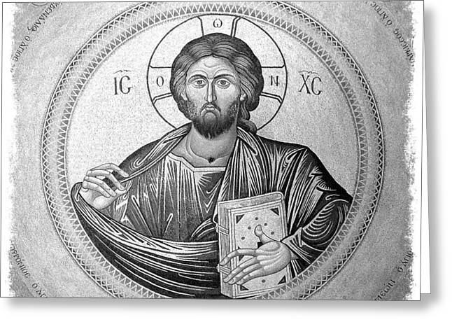 Patriarch Greeting Cards - Christ Pantocrator in Black and White -- Church of the Holy Sepulchre Greeting Card by Stephen Stookey