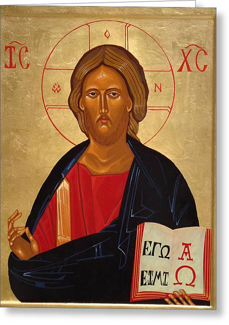 Icon Byzantine Greeting Cards - Christ Pantocrator Greeting Card by Joseph Malham