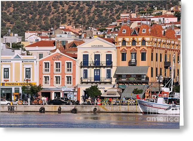 Framed Prints Greeting Cards - City of Mytilini Greeting Card by George Atsametakis