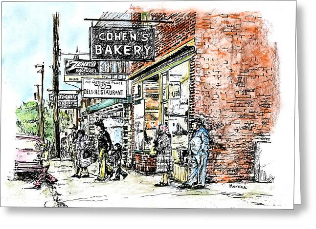Small Towns Pastels Greeting Cards - Cohens Bakery Greeting Card by Monica Cohen