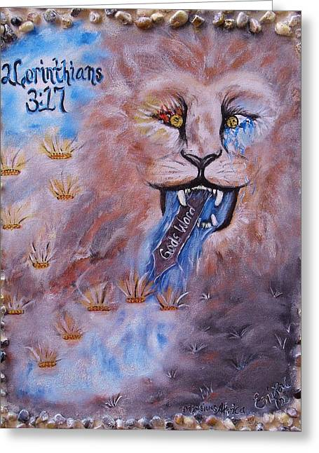 King Of Judah Greeting Cards - 2 Corinthians Third Chapter Verse 17 Greeting Card by Emily Slater