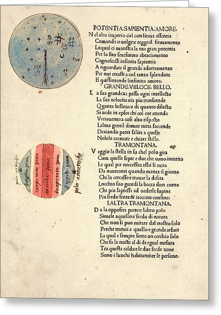 Cosmographic Poem Greeting Card by Library Of Congress