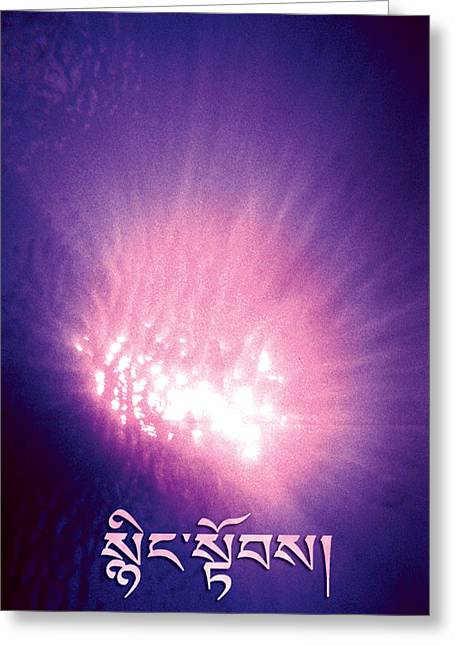 Unity Consciousness Greeting Cards - Courage Greeting Card by Brian Leonard