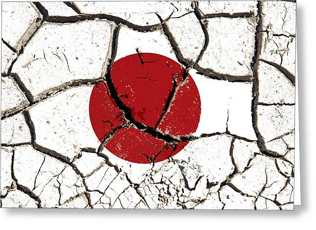 Fault Mixed Media Greeting Cards - Cracked Japan flag Greeting Card by Roman Milert
