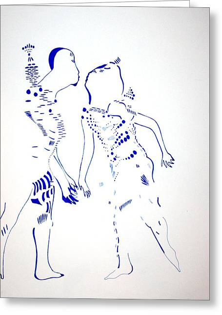 Corset Drawings Greeting Cards - Dinka Courtship - South Sudan Greeting Card by Gloria Ssali
