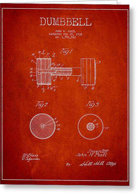 Bodybuilding Greeting Cards - Dumbbell Patent Drawing from 1935 Greeting Card by Aged Pixel