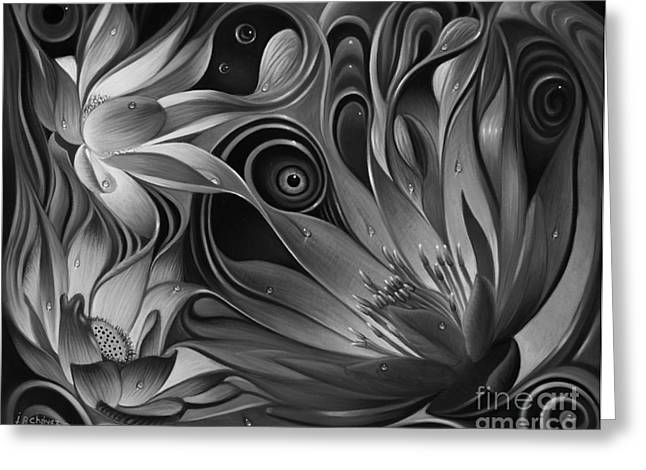 Lotus Flower Greeting Cards - Dynamic Floral Fantasy Greeting Card by Ricardo Chavez-Mendez