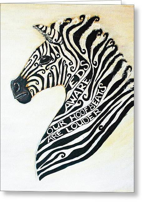 Mascots Paintings Greeting Cards - EDS Aware Zebra Greeting Card by Cherish Fletcher