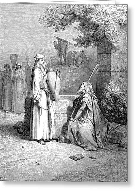 Dore Greeting Cards - Eliezer and Rebekah Greeting Card by Gustave Dore