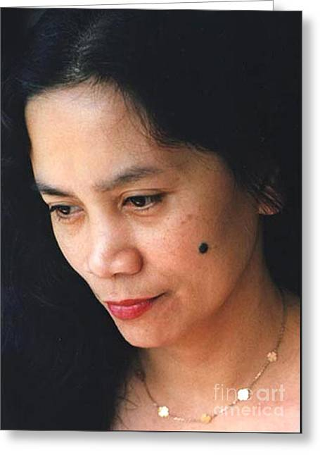 Facial Mole Greeting Cards - Filipina Beauty with a mole on Her Cheek Greeting Card by Jim Fitzpatrick