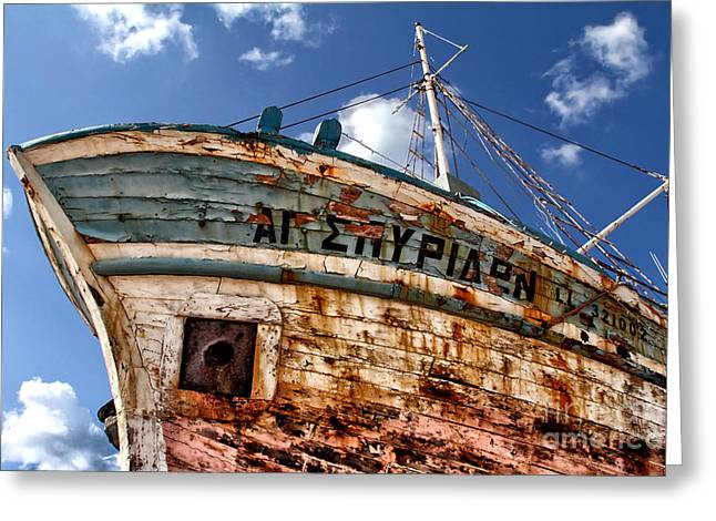 Ships Detail Greeting Cards - Greek Fishing Boat Greeting Card by Stylianos Kleanthous