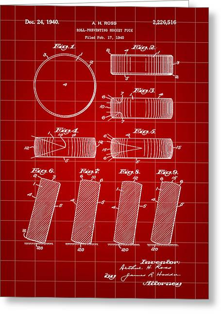 Antique Skates Greeting Cards - Hockey Puck Patent 1940 - Red Greeting Card by Stephen Younts