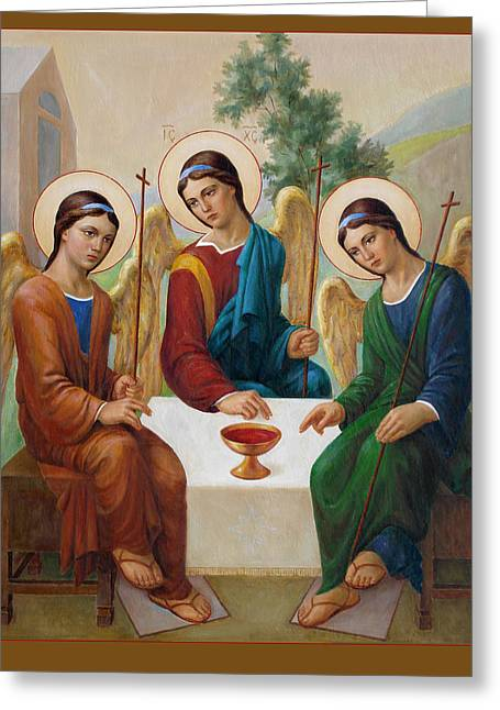 Old Testament Trinity Greeting Cards - Holy Trinity - Sanctae Trinitatis Greeting Card by Svitozar Nenyuk
