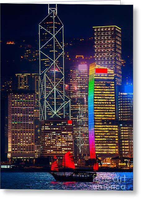 Kowloon Greeting Cards - Hong Kong Greeting Card by Luciano Mortula