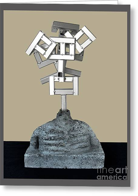 Abstract Forms Sculptures Greeting Cards - Identity Crisis 03 Greeting Card by Peter Piatt