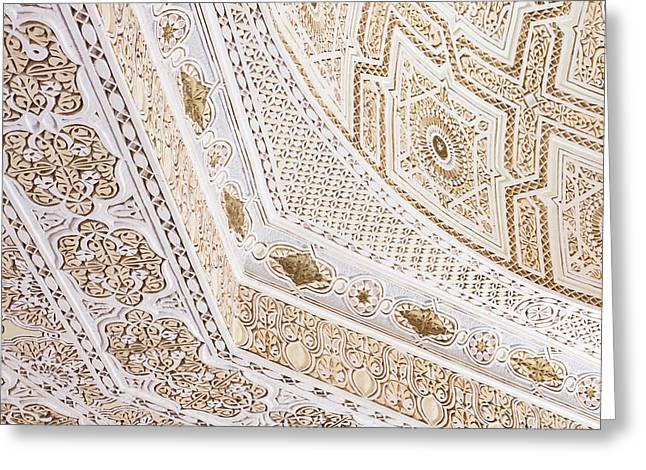 Koran Greeting Cards - Islamic architecture Greeting Card by Tom Gowanlock