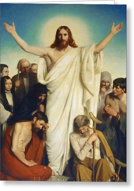 Catholic Art Greeting Cards - Jesus Christ Savior Greeting Card by Victor Gladkiy