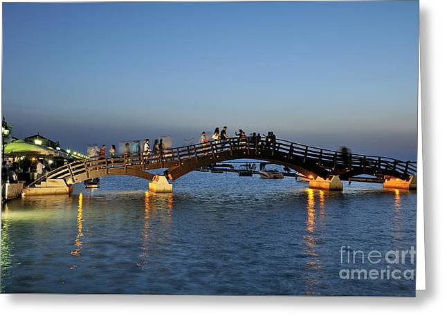 Lefkada City During Dusk Time Greeting Card by George Atsametakis