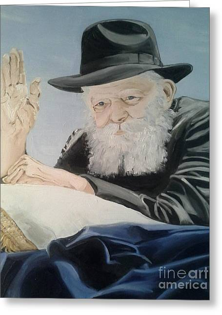 Lubavitcher Greeting Cards - Lubavitcher rebbe Greeting Card by Elana Cohen