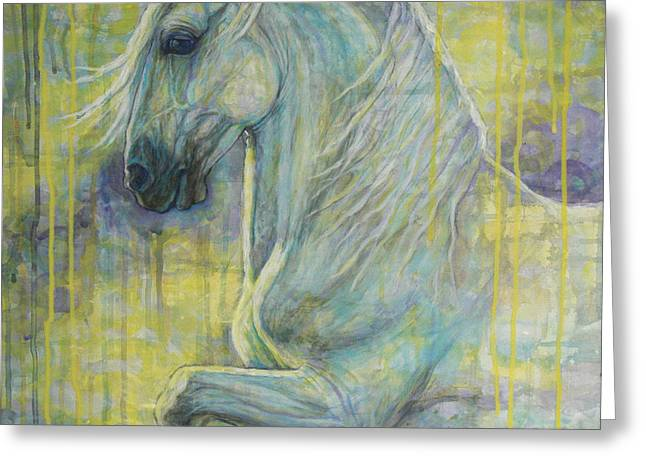 Horse Artist Greeting Cards - Magic Blue Greeting Card by Silvana Gabudean