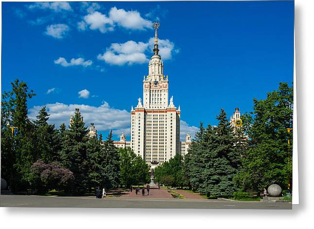 Scholarship Greeting Cards - Main Building Of Moscow State University On Sparrow Hills Greeting Card by Alexander Senin