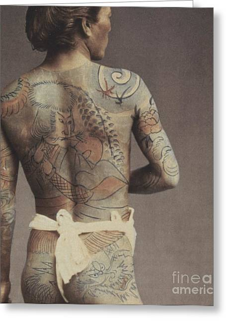 Male Torso Greeting Cards - Man with traditional Japanese Irezumi tattoo Greeting Card by Japanese Photographer