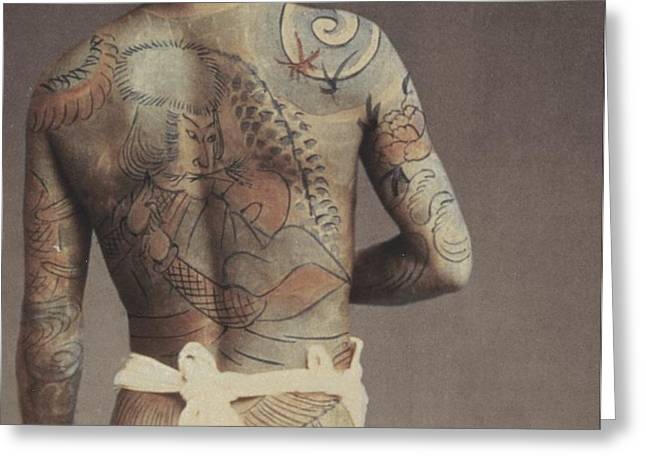 Man with traditional Japanese Irezumi tattoo Greeting Card by Japanese Photographer
